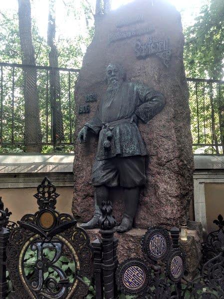 Russian Tomb Alexander Nevsky Cemetery st petersburg russia