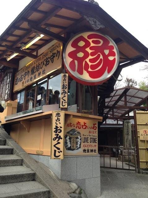 Kiyomizu Temple love stone