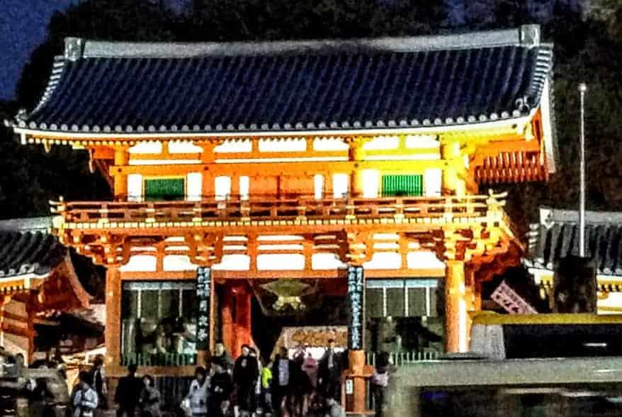 Yasaka Jinja Shrine