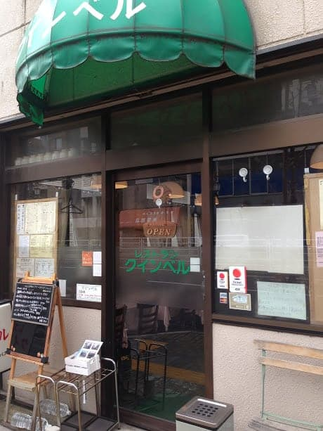 Restoran Kuinberu