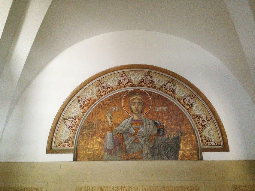 Sinaia Monastery mosaic