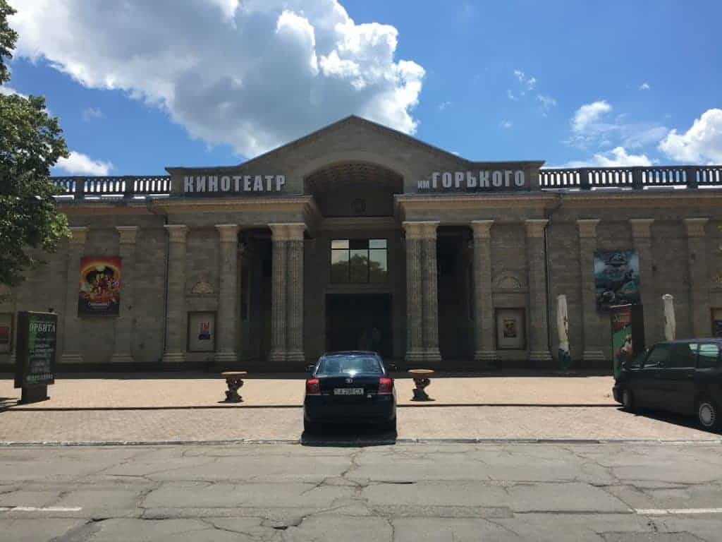 Movie theater exterior bender transnistria