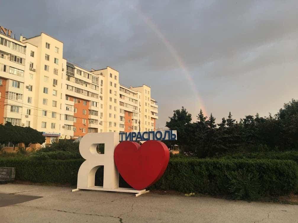24 hours in transnistria tiraspol
