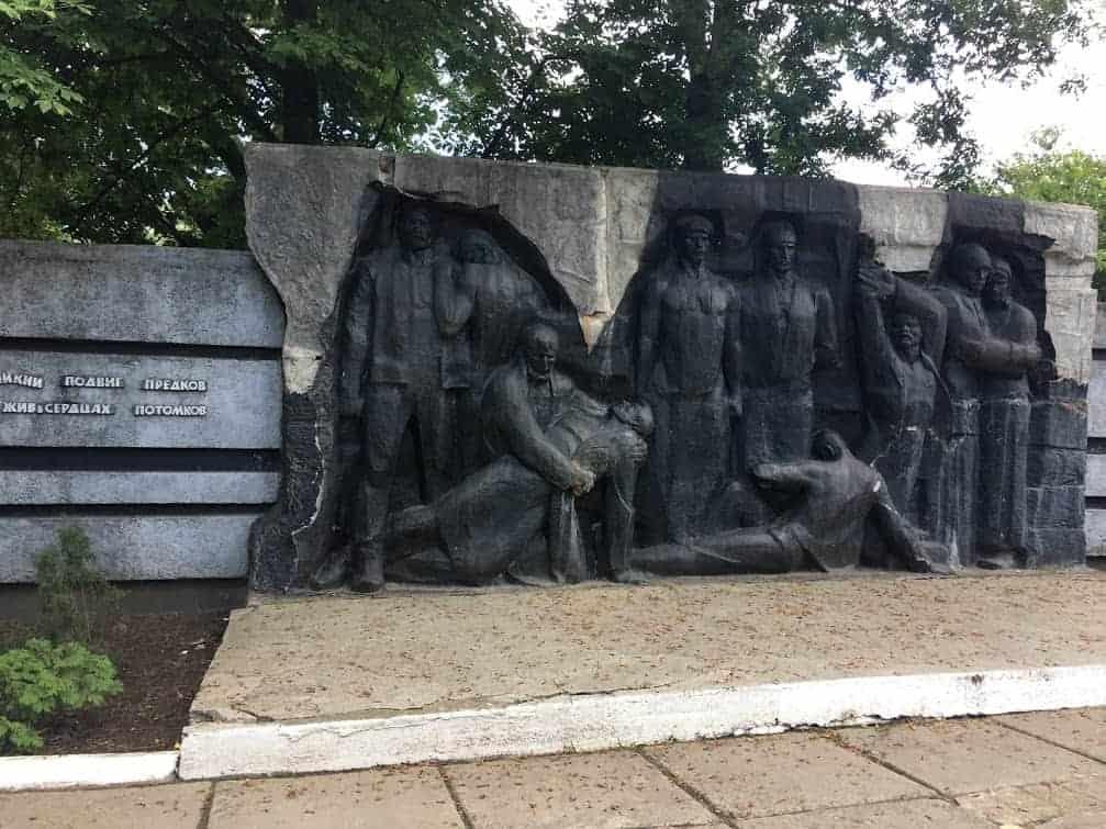 monument bender