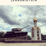 Transnistria Travel: A Perfect 24 Hours 3