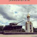 Transnistria Travel: A Perfect 24 Hours 4
