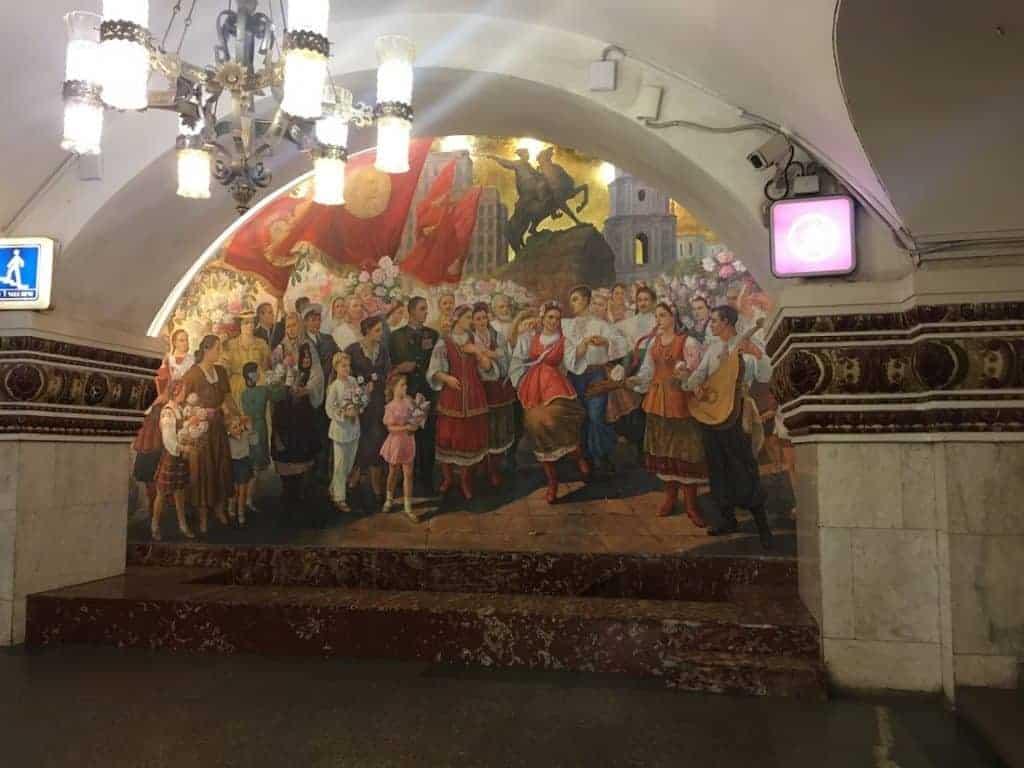 moscow subway mosaic